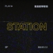 Kaktus - Station (Single)
