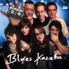 Blues Kazetta - Blues Kazetta (EP)