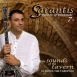 Sarantis  - The Sounds Of The Tavern (Master Of Bouzouki 7.)
