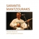 Sarantis  - Classical To Bouzouki And To Symphonic Orchestra