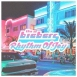 The Biebers - Rhythm Of Joy (Single)