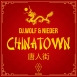 DJ Wolf & Nieder - Chinatown (Maxi Single)