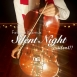 Felician Kalmus - Silent Night (Single)